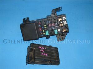 Блок предохранителей на Honda Odyssey RB1 K24A 38250-SFE-J01