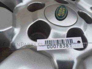 Диск литой на Land Rover Freelander ДЖИП