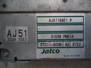 Блок управления на Mazda Mpv