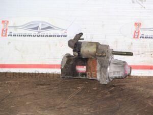 Стартер на Suzuki Wagon R Solio MA34S,MA64S M15A