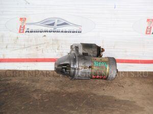 Стартер на Nissan Serena TC24 QR20DE