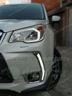 Дневные ходовые огни на Subaru Forester во Владивостоке