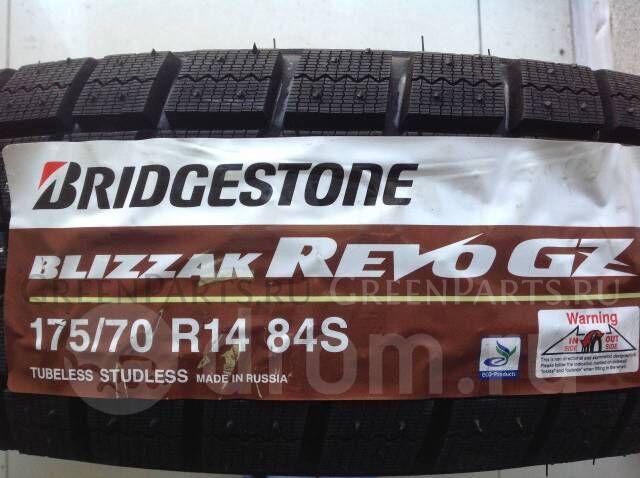 шины JAPAN Bridgestone Blizzak Revo GZ 175/70R14 зимние