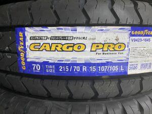 Шины Япония GoodYear Cargo Pro 0/70R15 107105L LT летние