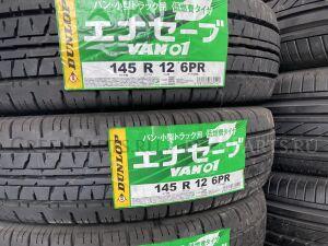 Шины Япония Dunlop 145/80 летние