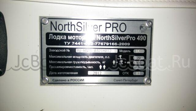 катер NORTHSILVER NORTHSILVERPRO 490 2012 г.
