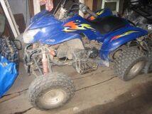 квадроцикл STELS ATV-150