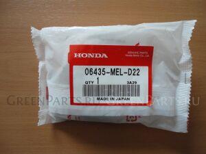 Колодки на HONDA CBR1000 ОЕМ 06435-MEL-D22