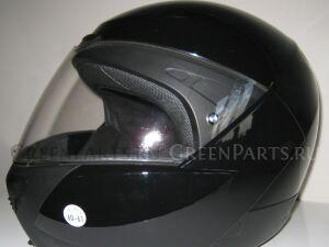 Шлем System-5