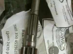 Двигатель на JAWA 350