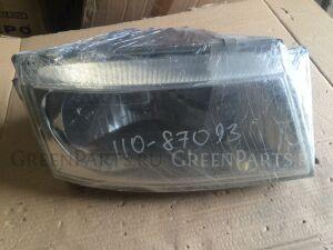 Фара на Mitsubishi Chariot N33W;N38W;N48W;N34W;N43W 110-87093