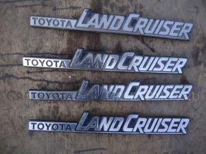 Эмблема на Toyota Land Cruiser