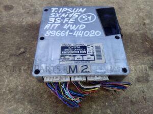 Блок управления efi на Toyota Ipsum SXM15 3S-FE 89661-44020