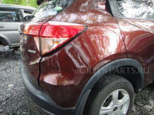 Стоп на Honda VEZEL RU1, RU2 22018085