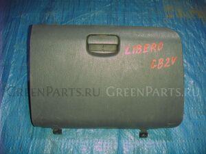 Бардачок на Mitsubishi Libero CB1V, CB2V, CB2W, CB4W, CB5W, CB8V