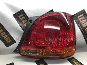 Стоп на Toyota Aristo JZS161,JZS160,S16