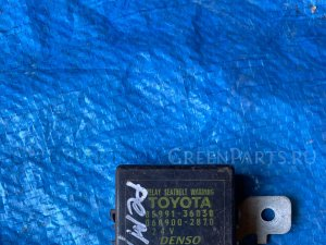 Реле на Toyota Dyna 85991-36030