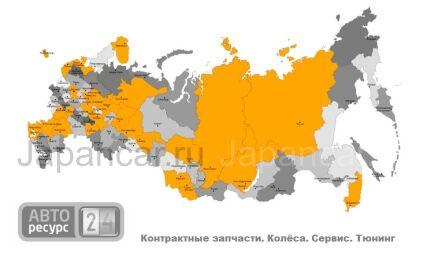 Контрактные запчасти для японских, корейских, европейских,американских в Красноярске