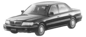 MITSUBISHI DEBONAIR 1997 г.