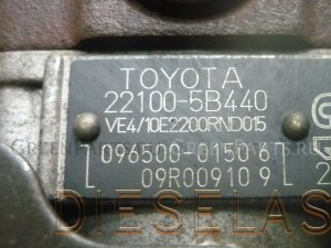 Тнвд на Toyota CHASER, CRESTA, CROWN MAJESTA, CROWN, HILUX, MARK LX100, LX90, LX100, LX90, LS151, LS130, LS151, LXS 2LTE