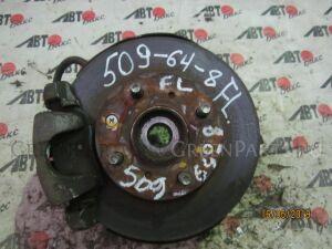 Ступица на Honda Fit GE6/GE7/GE8/GE9 L13A
