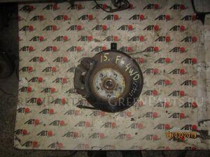Ступица на Toyota Caldina ZZT241W/ST246W/AZT241W/AZT246W 1AZ