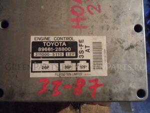 Блок управления efi на Toyota TOYOTA 3S-FE 89661-28800