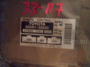 Блок управления efi на Toyota TOYOTA 3S-FE 89661-22830