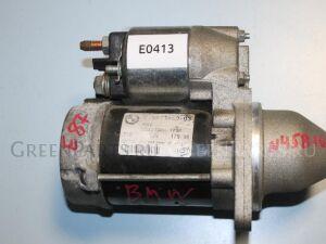 Стартер на Bmw 1 series i116 N45B16AB 7523450-03