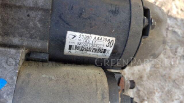 Стартер на Subaru Impreza GG2 EJ15 23300AA470