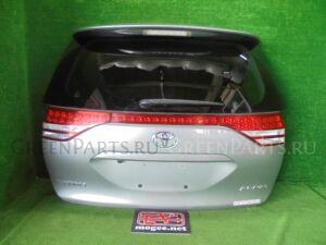 Дверь задняя на Toyota Estima ACR50W 2AZ-FE