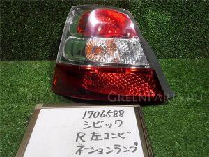 Стоп на Honda Civic EU3 D17A-130