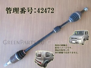 Привод на Nissan Cube Z12 HR15DE
