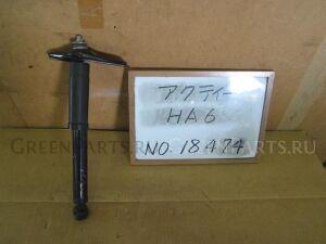 Амортизатор на Honda Acty HA6 E07Z