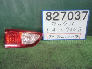 Стоп-планка на Daihatsu Max L960S EF-VE 226-51710