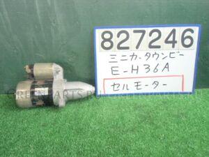 Стартер на MMC;MITSUBISHI Minica H36A 4A30