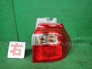 Стоп на Honda STEP WAGON RG2 K20A P8026