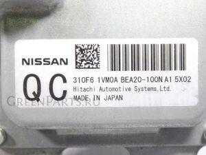 Блок управления АКПП на Nissan X-Trail NT32 MR20DD