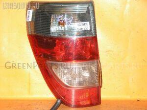 Стоп на Honda Zest JE1 P6223