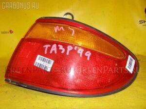 Стоп на <em>Mazda</em> <em>Eunos</em> <em>800</em> TA5P 220-61693