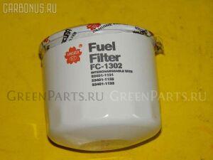 Фильтр топливный на Toyota Dyna CXU300H, FB4J, XZU130, XZU140, XZU320A, XZU330, XZ J05C