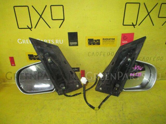 Зеркало двери боковой на Mazda Mpv LW3W