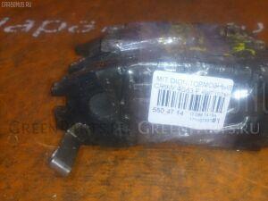 Тормозные колодки на <em>Mitsubishi</em> <em>Emeraude</em> E52A, E53A, E54A, E57A, E64A, E72A