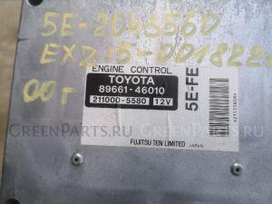 Двигатель на Toyota Raum EXZ15 5E-FE 2043560