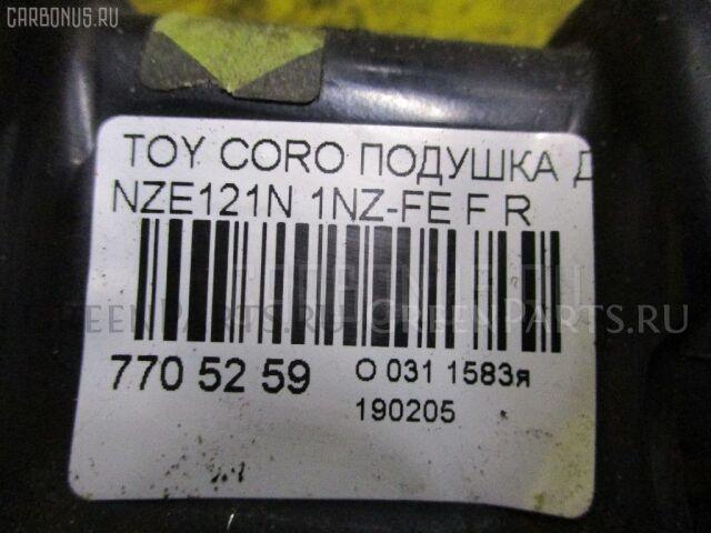 Подушка двигателя на Toyota Corolla Spacio NZE121N 1NZ-FE