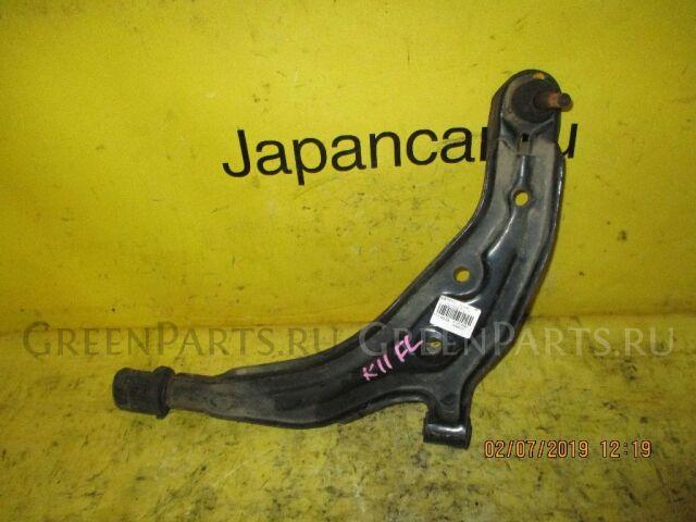 Рычаг на Nissan March K11 CG10DE