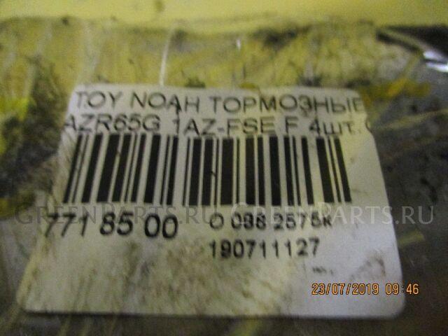 Тормозные колодки на Toyota Noah AZR65G 1AZ-FSE
