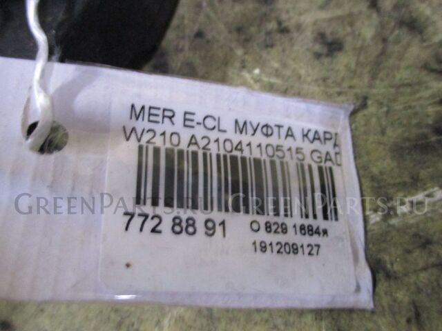 Муфта кардана эластичная на Mercedes-benz E-CLASS W210