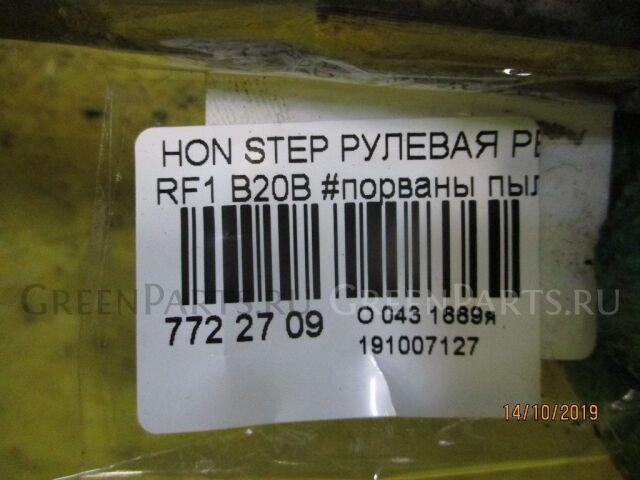 Рулевая рейка на Honda Stepwgn RF1 B20B
