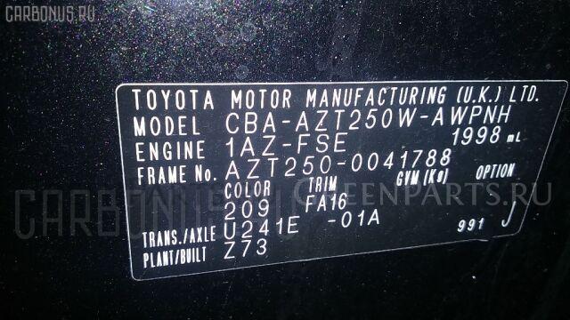 Обшивка багажника на Toyota Avensis Wagon AZT250W